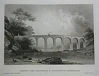Гравюра Виадук на ЖД Балтимор-Вашингтон США 19 век