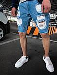 😜 Шорти - чоловічі світло-блакитні шорти ованые, фото 2