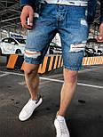 😜 Шорти - Чоловічі сині джинсові шорти, фото 2