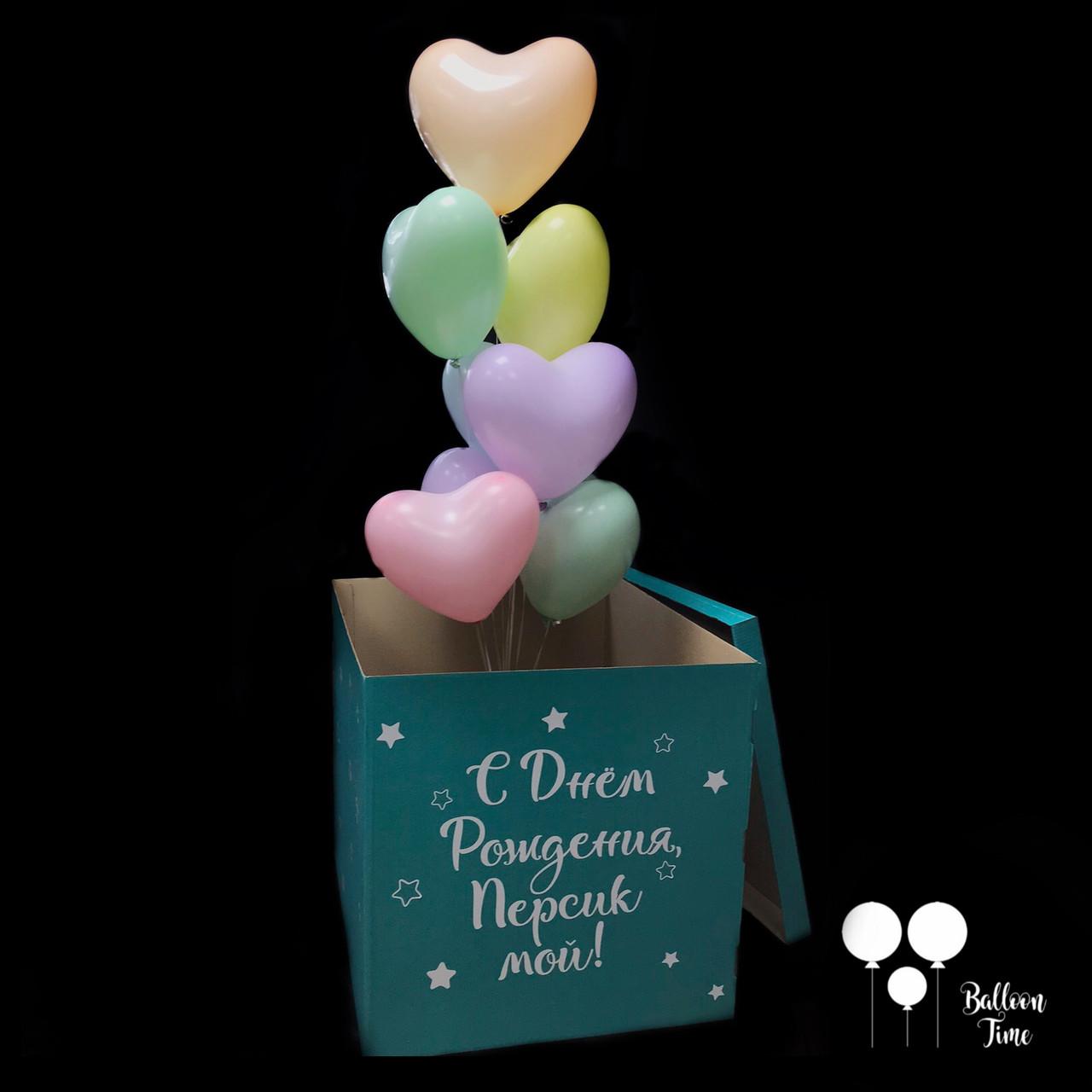 Бирюзовая коробка с персональной надписью + латксные сердца