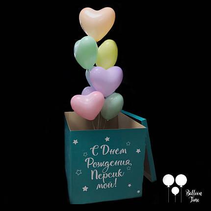 Бирюзовая коробка с персональной надписью + латксные сердца, фото 2
