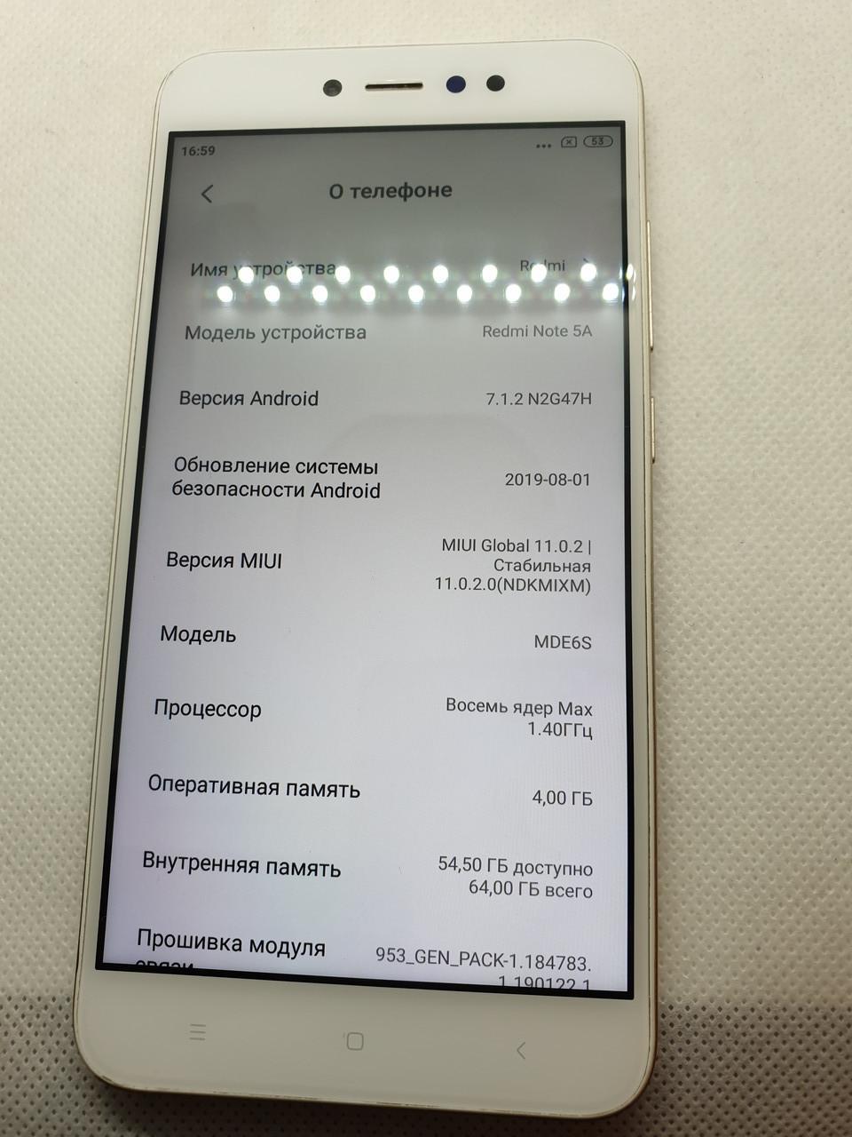 Смартфон Xiaomi Redmi note 5a 4/64GB gold