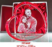 Подарок на 14 февраля - Хрустальное сердце с признанием в любви - подарок на день влюбленных, Святого Валентин