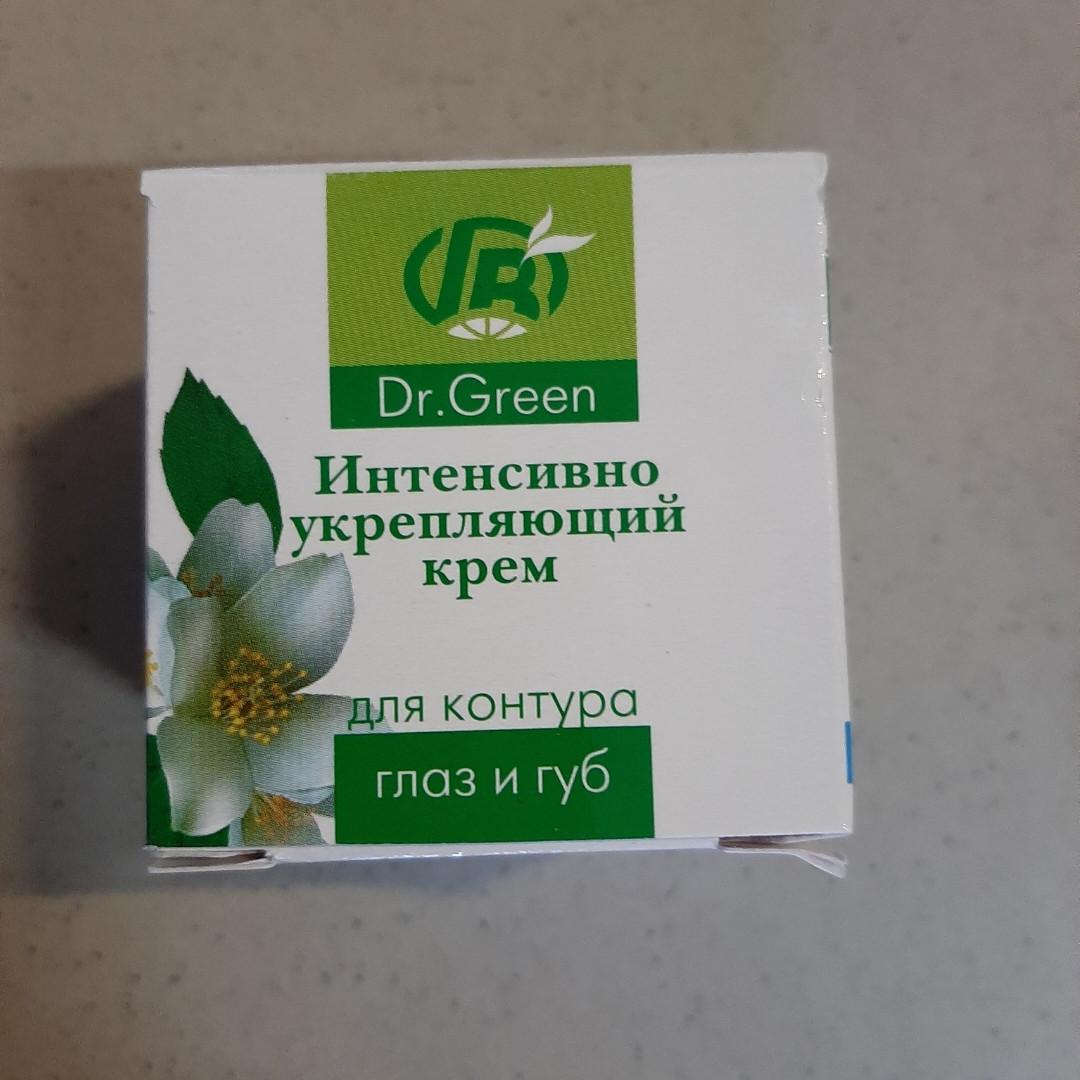 Грін-Віза Крем для контуру очей і губ інтенсивно зміцнюючий «Dr.Green» 30мл