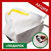 3М медицинский респиратор+ антисептик подарок 🎁, многоразовый, 24 часа беспрерывного использования