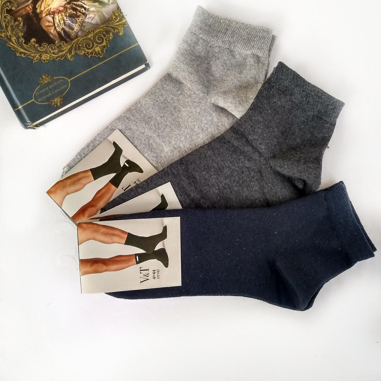 Классические мужские носки V&T socks средней высоты