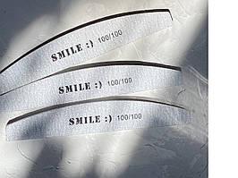"""Пилочки маникюрные ромб серые """"smile """"100/100"""