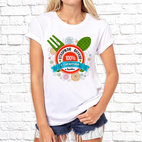 Жіночі футболки з написами. Футболка на подарунок бабусі