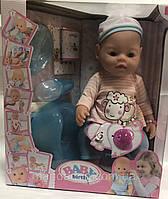 Кукла Пупс Малятко Немовлятко 8020-459-S-UA (копия Baby Born). 9 функций, 9 аксессуаров