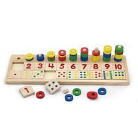 """Игрушка Viga Toys """"Учимся считать"""" (59072VG) Обучающая игрушка для малышей в садик и школу"""