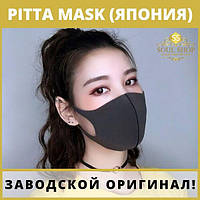 Маска защитная питта черная 3 шт.. Маска для лица из неопрена (многоразовая)