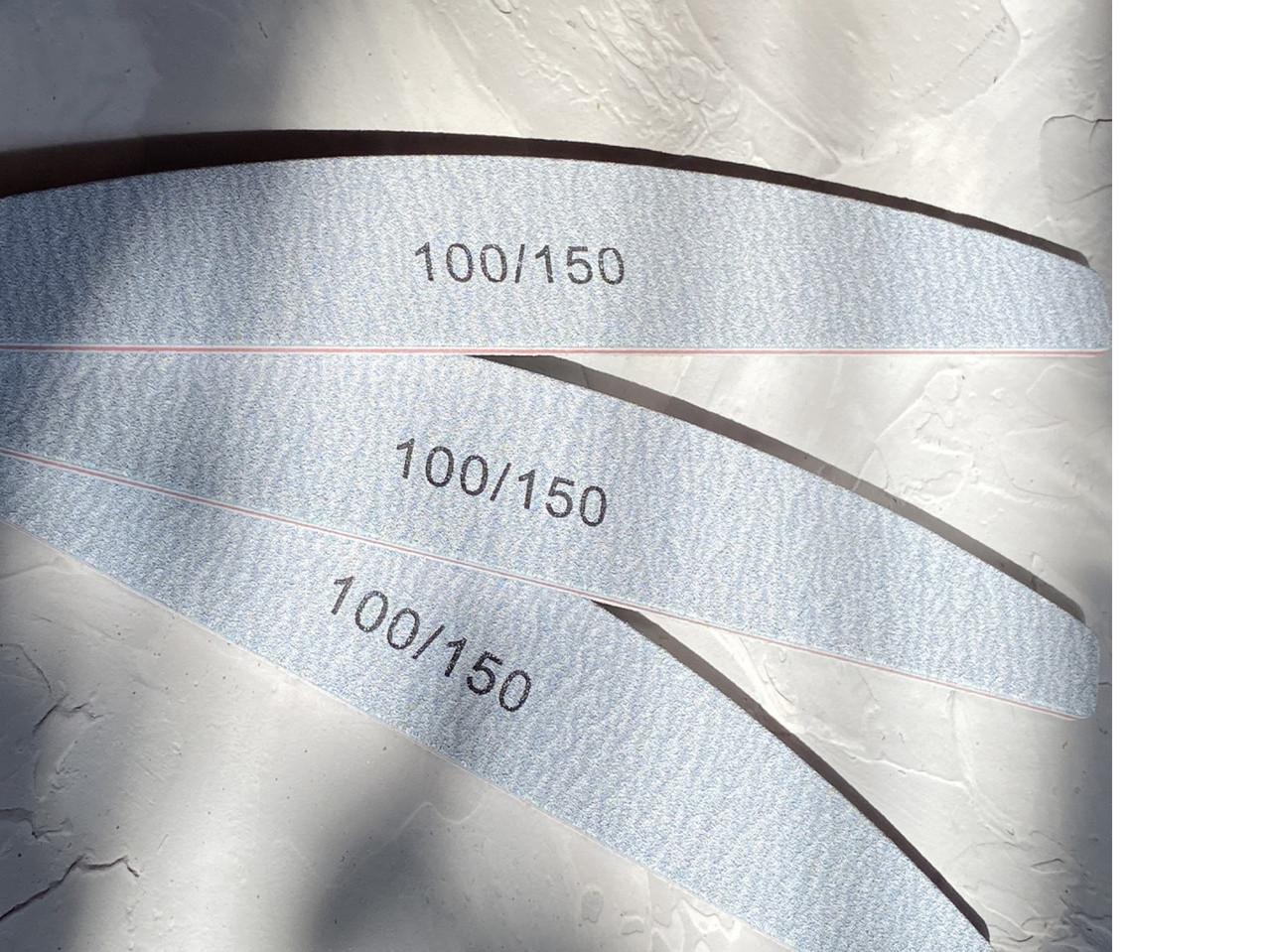 Пилочки  маникюрные ромб серая Profi 100/150