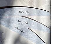 Пилочки  маникюрные ромб серая Profi 100/150, фото 1