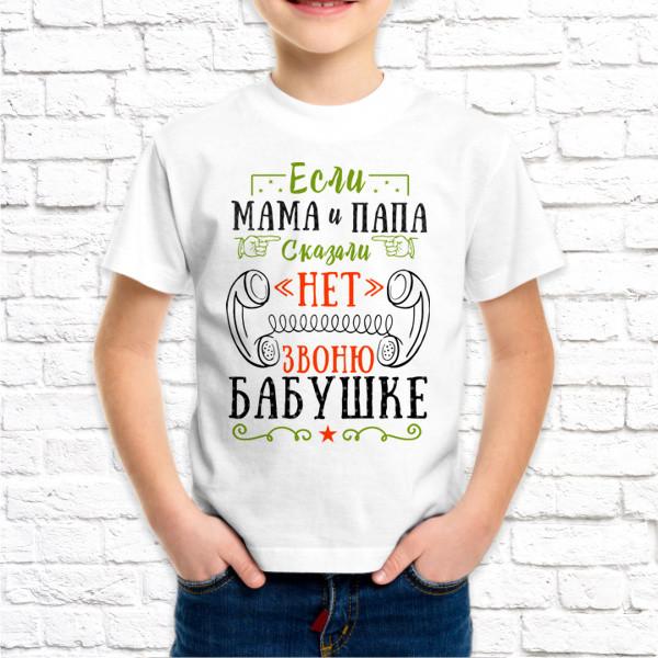 Детские футболки с принтом и надписями