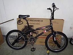 Детский двухколесный велосипед  BMX кобра Cobra 20 дюймов Crosser