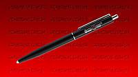 Ручка чёрная