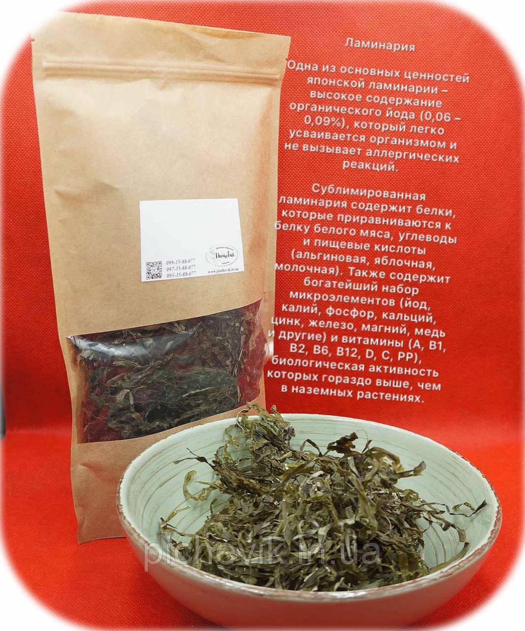Морська капуста Ламінарія сублімована (Китай) Вага: 1 кг