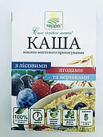 Каша овсяная со сливками и лесными ягодами, 5 * 38 гр, 0,19 кг, Терра