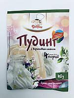 Пудінг з вершковим смаком, 40 гр, Добрик