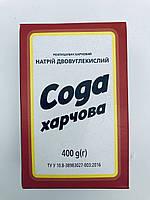 Сода харчова, 400 гр, Поваренок