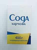 Сода харчова, 400 гр, Лавер
