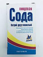 Сода харчова, 300 гр, Нектар