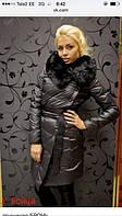 Женская зимняя куртка с натуральным мехом (расцветки)