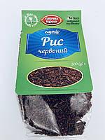 Гарнір рис червоний, 300 гр, Смачна кухня