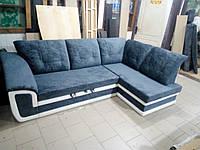Угловой диван «Президент» от производителя серый