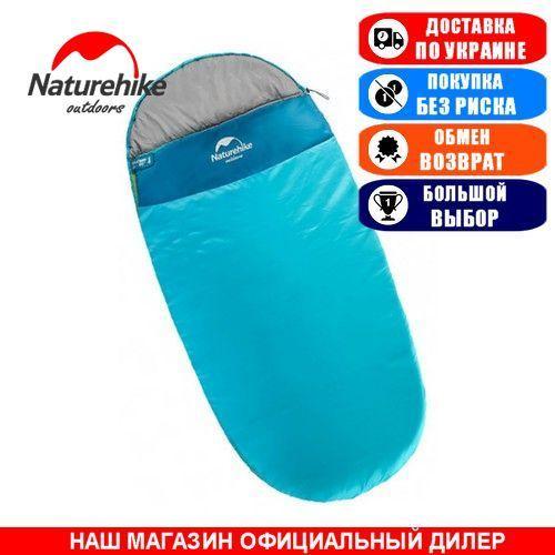 Спальный мешок Nature Hike PAD200; 230x100см. Туристический спальник Nature Hike NH80S023-D PAD 200 blue