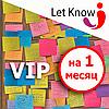 VIP объявление на доске объявлений Let-Know на 1 месяц
