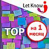 TOP объявление на доске объявлений Let-Know на 1 месяц