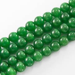 Бусины Monisto Стекло Имитация Кошачий Глаз 10мм Цвет: Зеленый около 39шт/нить
