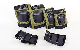 Защита наколенники налокотники перчатки взрослая хаки SK-4680H L (16лет и старше)