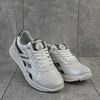 Кожанные женские кроссовки Reebok 37,38,39