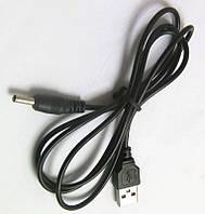 Шнур USB папа со штекером питания 3.5х1.35, длина 1 метр, фото 1
