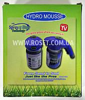 Жидкий газон с распылителем Hydro Mousse распылитель травы (Гидропосев газона), фото 1