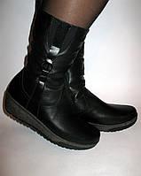 Кожаные зимние Ботинки на толстой подошве