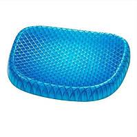 Ортопедическая подушка Egg Sitter Синий (Bhds1090021039)