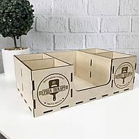 Деревянный настольный органайзер с индивидуальной гравировкой 7Arts Бежевый (BOX-0006)