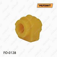 Полиуретановая втулка стабилизатора (переднего) D = 21,6 mm.