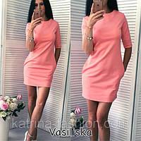 Платье женское туника длинна 85 см с карманами модная и красивая 42 44 46 48 50 Р