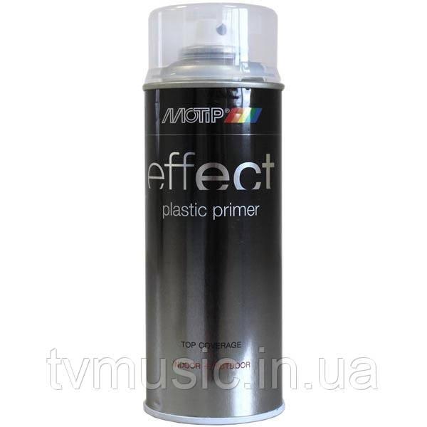Грунтовка для пластика Motip Deco Effect Бесцветная 400 мл
