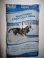 Пояс согревающий из шерсти сибирской собаки MORTEKS