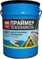Праймер битумный ТехноНИКОЛЬ №01 готовый ведро 20 л РБ