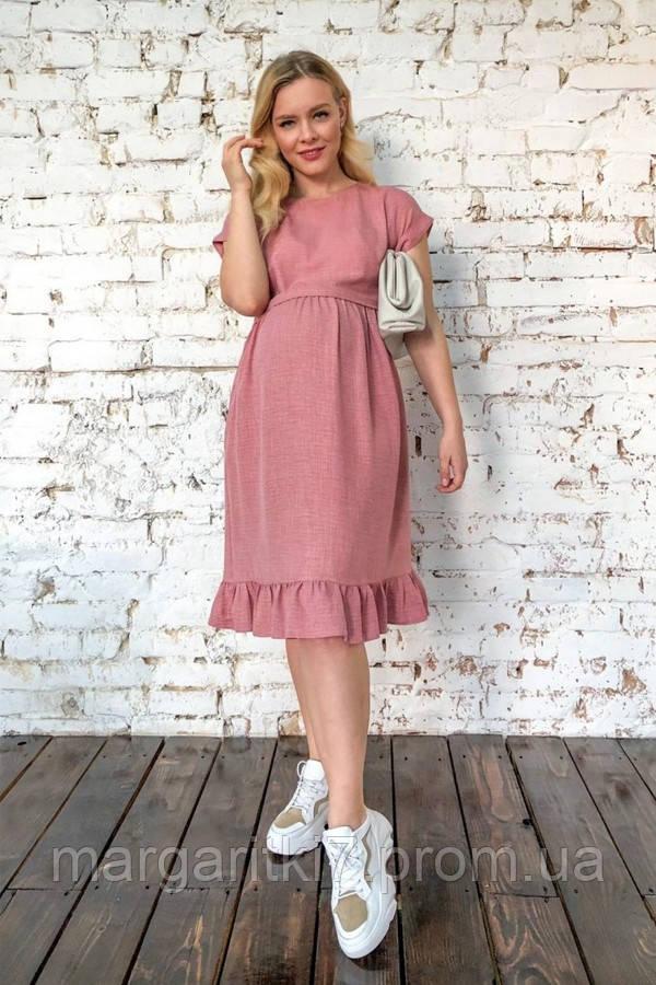 Платье для беременных и кормящих Dianora 2037 пудровое