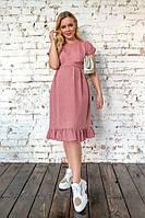 Платье для беременных и кормящих Dianora 2037 пудровое, фото 1