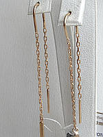Стильные Золотые серьги-висюльки цепочки золото 585, фото 1
