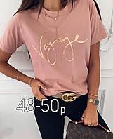 """Женская футболка из коттона с коротким рукавом """"Vayage"""" с золотым накатом  (48-50)"""