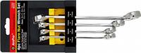 Набор ключей для штуцеров 4 шт AmPro T41991